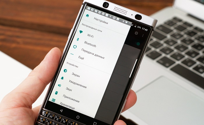 BlackBerry-KEYone-Review-10.jpg