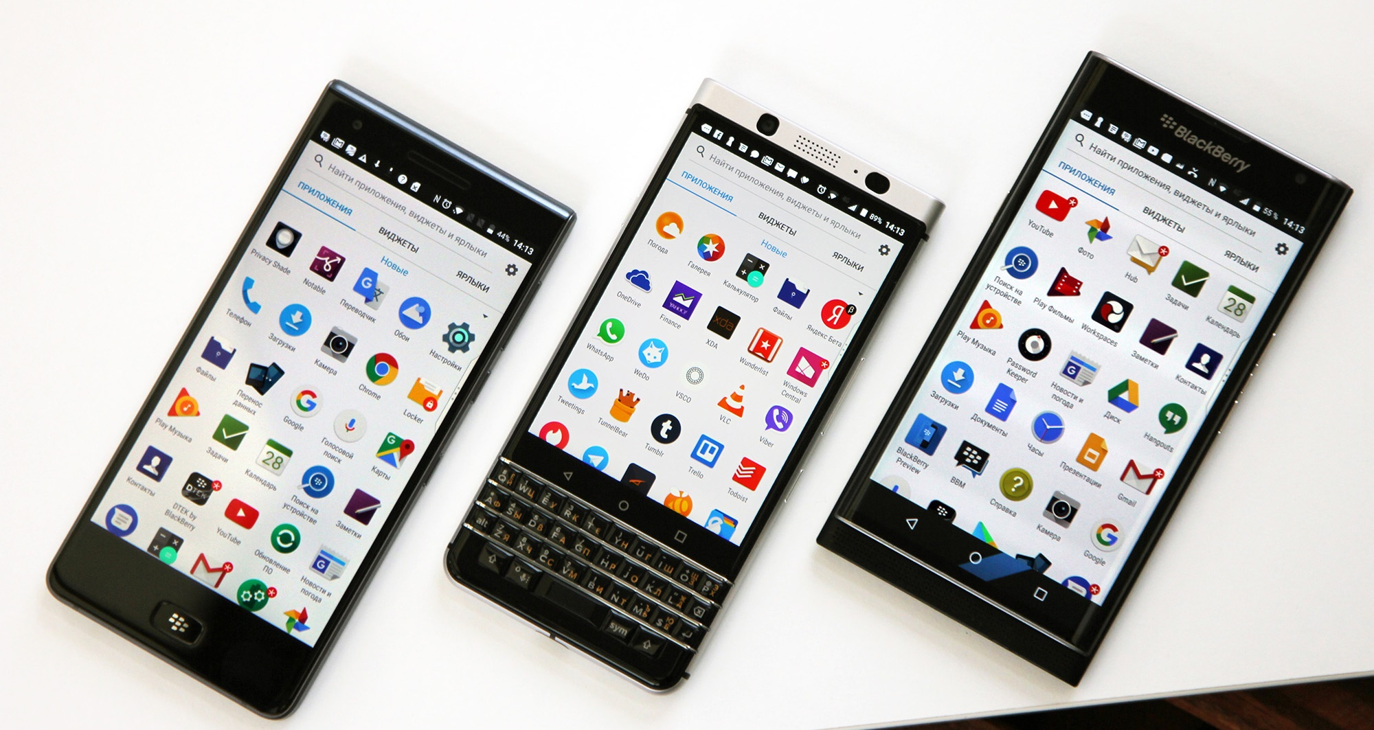 BlackBerry-Motion-Review-02.jpg