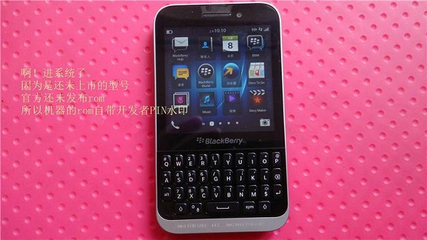 BlackBerry20Kopi20BB1020entry20level20con20tastiera20fisica20QWERTY20-206_zpsadacb67d.jpg