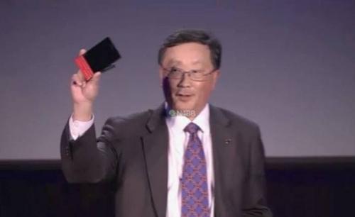 chen-red-passport-1-710x434.jpg