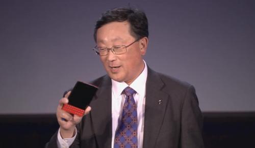 John-Chen-Red-Passport_Stage.jpg